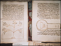 Manuscrito decorado de Tombuctú