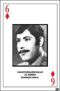 Sabawi Ibrahim al-Hasan al-Tikriti as featured on the US forces' pack of cards