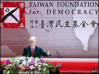Bill Clinton gives speech in Taipei