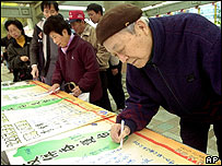 Supporters of the pro-independence Taiwan Solidarity Union party sign a petition opposing China's anti-secession law, Monday Feb 28