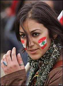 Lebanese opposition supporter