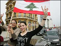 Lebanese demonstrators in central Beirut, 1 March 2005