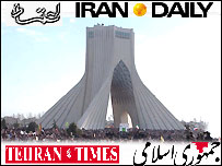 Iran press graphic - Tehran's Azadi Square