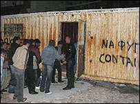 Chios container (photo: Amnesty International)