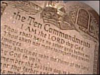Десять заповедей, высеченные в камне, в Техасе
