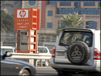 An HP-sponsored speed camera in Dubai