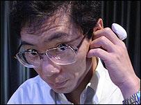 Masaaki Fukumoto