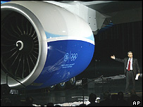 GE jet engines
