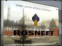 Rosneft's Moscow HQ