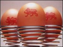 British eggs, PA