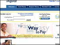 Screen grab of PayPal website