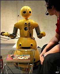 Image of Mitsubishi Heavy Industries' home help robot, Wakamaru