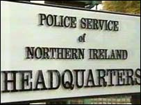 Sinn Fein does not endorse the new police service