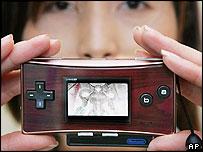 Nintendo's Game Boy Micro player