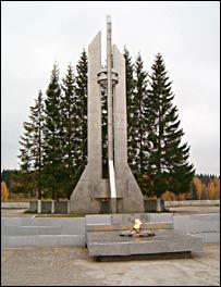 Memorial (Esa)