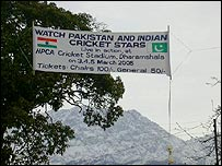 Cricket banner in Dharamsala
