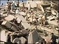 Buildings in Islamabad collapsed in the earthquake