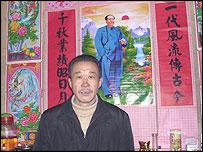 Sun Fabao
