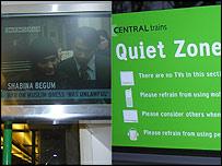 TV screen / quiet zone