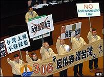 Congresistas independentistas en Taiwán