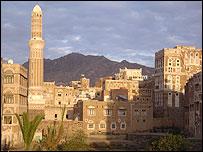 Old town, Sanaa, Yemen