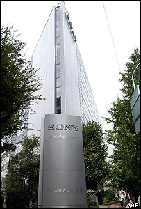 Sony headquarters in Tokyo