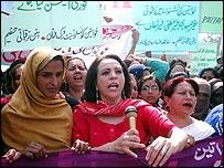 Mai Multan protest