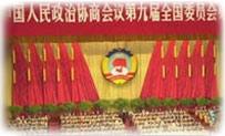 Кто правит Китаем