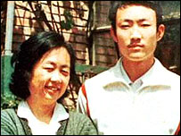 Ding Zilin and her son