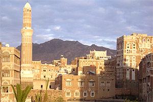 Sanaa's old town