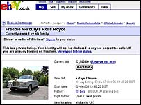 Photo of the car, featured on the eBay site