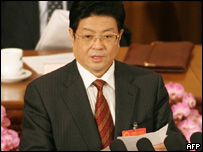 Wang Zhaoguo delivers his speech, 8 March
