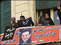 Ayman Nour supporters holding a protest in Cairo