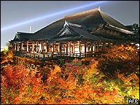 Coloured leaves surround Kiyomizu Temple in Japan's ancient city Kyoto, 25 November 2004.