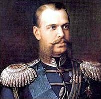 Император Александр II