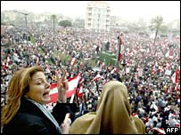 Lebanese demonstrators gather for pro-Syrian rally