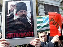 Акции протеста у российского посольства в Турции