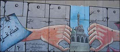 Grafiti palestino