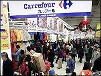 Carrefour Japan