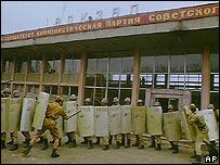 Советские солдаты в 1989 году
