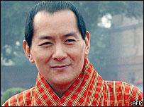 King Jigme Singye Wangchuk of Bhutan