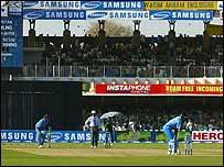 The Gadaffi Stadium