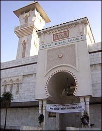 Islamic centre in Madrid