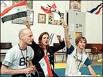 Ping Pong, Israel's 2000 Eurovision representatives