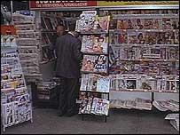 Quiosco de diarios y revistas.