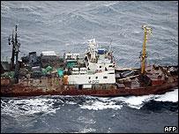 Undated file photo of the Russian fishing trawler Elektron