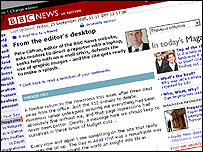 Mr Clifton's responsibilities include the BBC News website