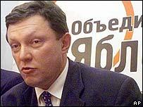 Grigory Yavlinsky