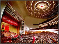 Beijing's Great Hall of the People