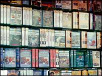 BBC Shop, Londres